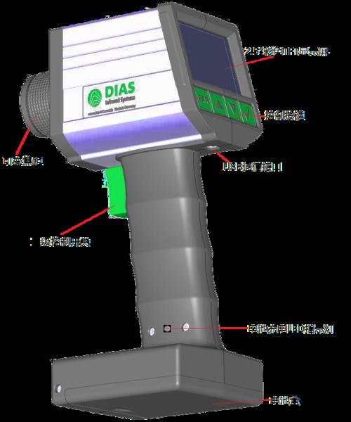 德国DIAS便携式红外测温仪DG80NV主要操作功能键